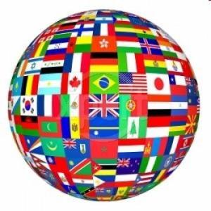 globe-e1355847649719